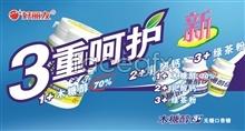 Link toSugar gum buddy lee advertising psd suge