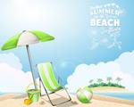 Link toSummer holiday background vector