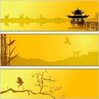 Link toSummer lake scenery silhouette vector