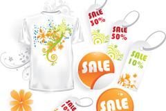 Link toSummer sale tag vector