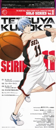 Link toSunspot basketball heizizhe pictures