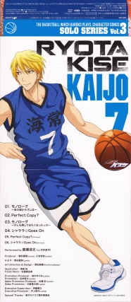 Link toSunspot huang lailiang was too basketball pictures