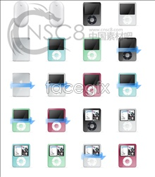 Super apple ipod icon
