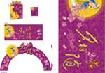 Link toSupermarket festival decoration vector