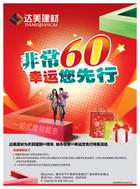 Link toSupermarket festival promotional poster psd