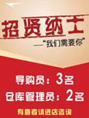 Link toSupermarket job advertisements psd