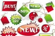 Link toSupermarket price tag vector