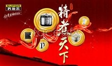 Link toSupor psd poster red background
