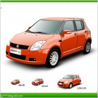 Link toSwift car vector