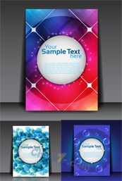 Symphony flyer vector design template