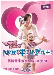 Link toSynutra milk powder milk psd