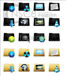 Link toSystem folders, desktop icons