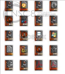 Link toSystem software icons