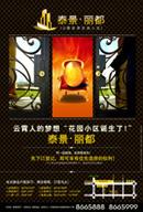 Link toTai jing li real estate psd