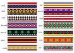 Link toTaiwan ethnic patterns vector