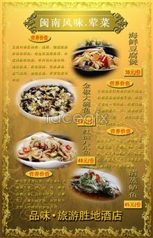 Link topsd 1 recipes flavor Taiwanese