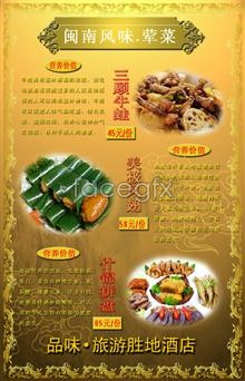 Link topsd 2 recipes flavor Taiwanese