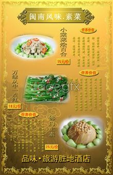 Link topsd 3 recipes flavor Taiwanese