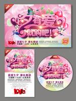 Link toTanabata love poster vector