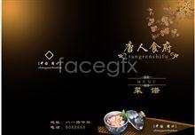 Link topsd recipes restaurant Tang's
