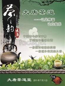 Link toTang tea flyer psd