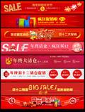 Link toTaobao 12banne