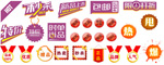 Link toTaobao decoration product icons