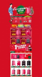 Link toTaobao end of web design psd free