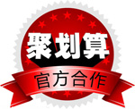Link toTaobao ju deal logo vector