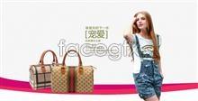 Link topromotions psd bag ladies Taobao