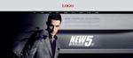 Link toTaobao men's wear ads