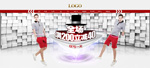 Link toTaobao menswear shop template