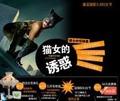Link toTaobao promotional poster design source files psd free
