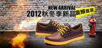 Link toTaobao published casual shoes