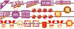 Link toTaobao shop labels