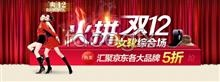 Link toTaobao shop promotions drive dual 12 promotional to psd