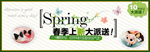 Link toTaobao spring new