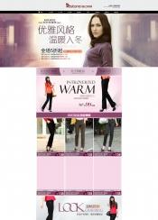 Link toTaobao women's clothing shop home template psd material