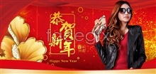 Link toTaobao women's clothing store new year banner psd
