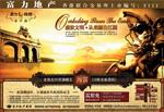 Link toTaoyuan sea ad 1 psd