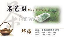 Link topsd card cards business crafts boutique corner culture Tea