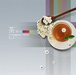 Link toTea culture theme 8 psd