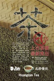 Link topsd templates text advertising posters pop tea cup Tea