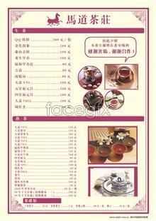 Link topsd footage store tea tao ma geoffrey mr of menu Tea