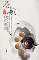 Link toTea tea culture posters vector