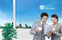 Link toTea time tea time e-commerce for men and women psd