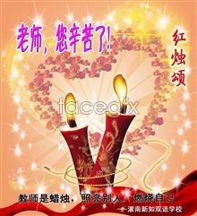 Link topsd 9.1 loving day Teacher's