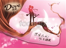 Link toTeaser posters psd dove that gave