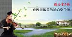 Link toTengda fuli city psd