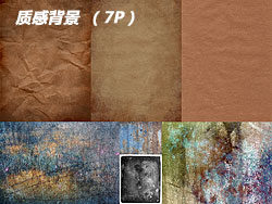 Link toTextured backgrounds hd pictures